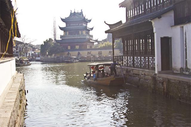 China 32